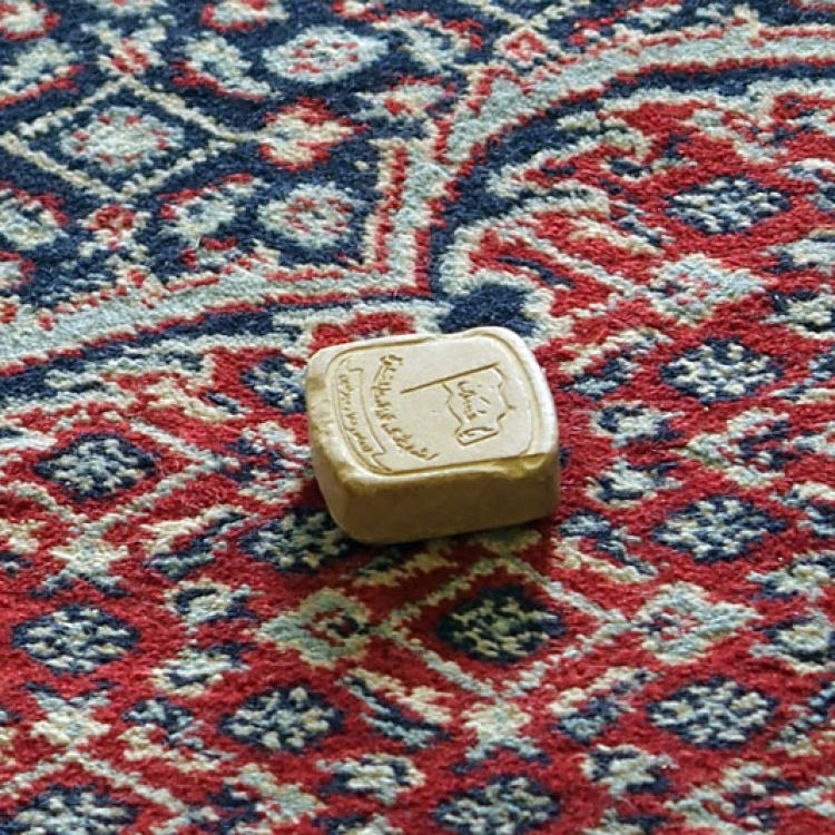 Iran - Nadiuviatges