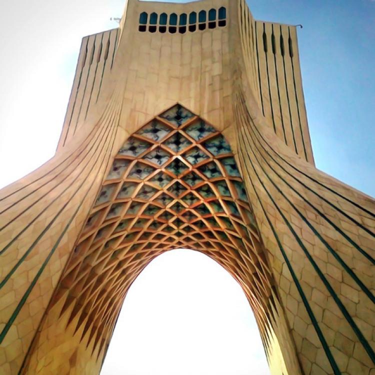 Irán - Nadiuviatges